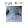 Abécédaire ABC 07/08 (fiche imprimée)