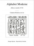 Alphabet Moderne N°25 (fiche imprimée)