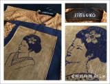Mitsuko, la geisha (fiche imprimée)
